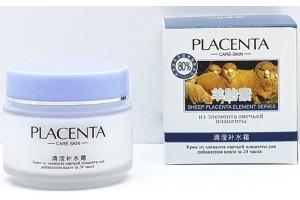 Крем для лица с овечьей плацентой увлажнение на 24 часа. 80гр.