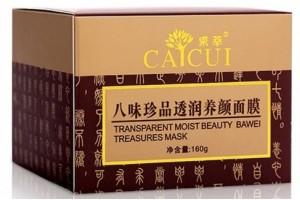 CAICUI Травяная питательная маска с эффектом отбеливания и детоксикации. 160гр.