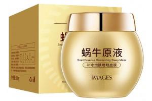 IMAGES Ночная восстанавливающая крем-маска для лица с муцином улитки. 120гр.