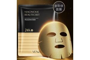 Двухслойная омолаживающая и восстанавливающая маска муляж для лица из ткани и золотой фольги Venzen. 25гр.