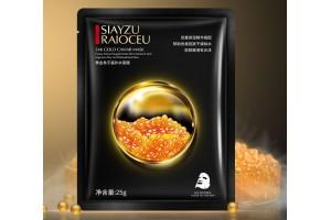 """Маска муляж """"SIAYSU RAIOCEU"""". Экстракт красной икры. 25гр."""