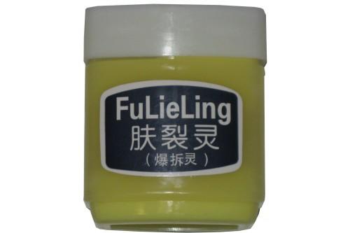 Мазь противозудная «Фулелин» (Fu Lie Ling). 45гр.