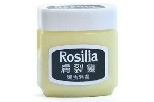 """Мазь Розалия """"Rosilia"""" от трещин и загрубелости кожи, 45 г."""