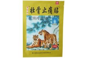 """Пластырь обезбjливающий на основе мускуса """"Тигр"""" Шэ Сян Чжуан Гу Гао. 10шт."""