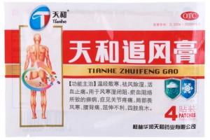 "Пластырь тяньхе ""Zhuifeng Gao"" обезболивающий. 4шт."