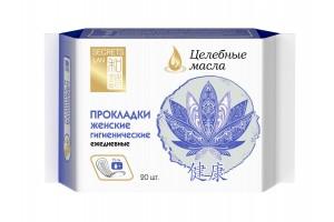 Целебные масла Прокладки гигиенические ежедневные (1 капля), 20шт