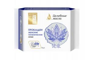 Целебные масла Прокладки гигиенические (4 капли) ночные, 8шт