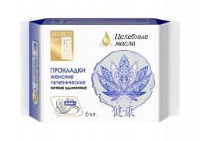 Целебные масла Прокладки гигиенические (5 капель) ночные удлиненные, 6шт