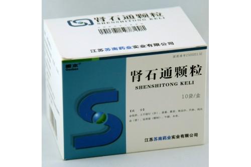 Чай Шеншитонг. Для профилактики и лечения мочекаменной болезни. 10 пакетиков по 15гр. Новая упаковка.
