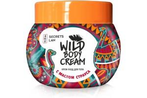Крем-уход для тела с маслом страуса «Wild Body Cream». 200мл.