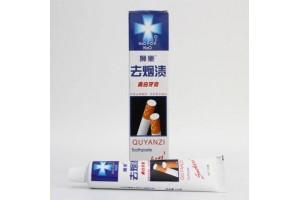 """Зубная паста для курящих"""" Quyanzi"""" (Чуянцзы). 105гр."""